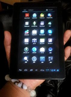 2012-10-06 17.18.40-1.jpg