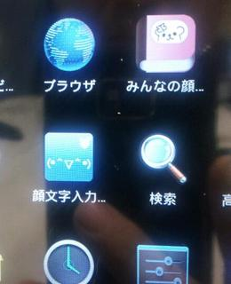 2012-10-08 09.46.22-1.jpg